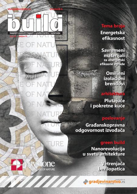 GRAĐANSKOPRAVNA-ODGOVORNOST-IZVOĐAČA-ZA-NEDOSTATKE-GRAĐEVINE,-2015-1