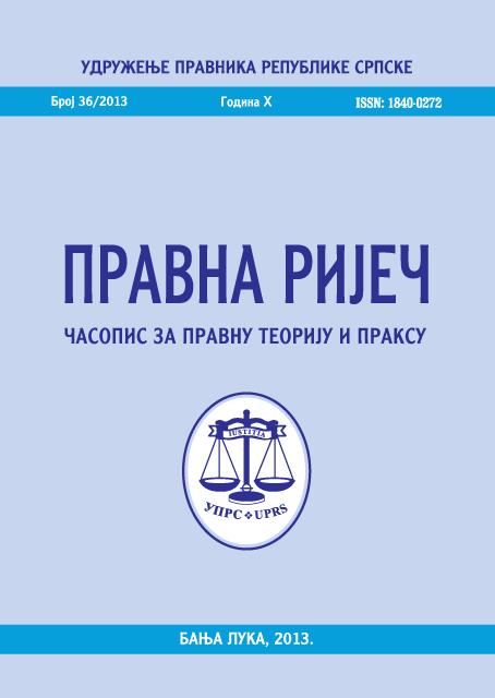 GARANCIJE-IZVOĐAČA-IZ-UGOVORA-O-GRAĐENJU-OPŠTA-PITANJA,-2013-1