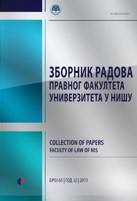 PRAVNE-POSLEDICE-POVREDE-BITNE-FORME-UGOVORA,-2013-1