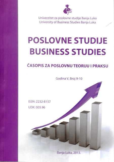 UGOVOR-O-ZAKUPU-POSLOVNIH-PROSTORIJA-OPŠTA-RAZMATRANJA,-2013-1